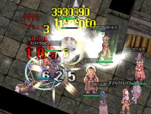 2006-06-05_01-04-42.jpg
