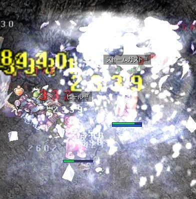 2006-06-08_01-43-05.jpg