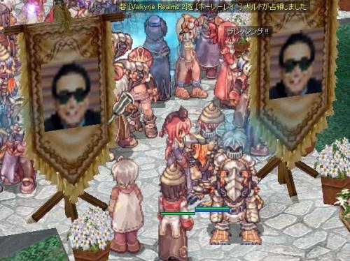 2006-07-02_21-42-42.jpg