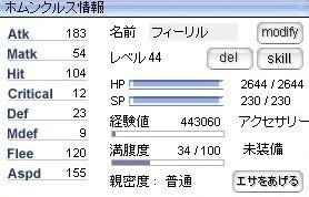 2006-07-14_01-33-44.jpg