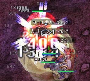 2006-07-18_03-00-22.jpg
