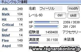 2006-07-26_01-52-55.jpg