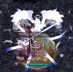 2006-08-13_19-33-13(02).jpg