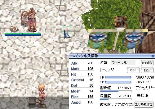 2006-08-27_12-15-02.jpg