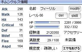2006-09-05_00-05-57.jpg
