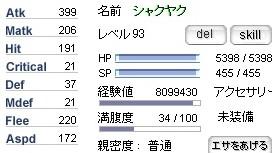 2006-11-05_02-03-20.jpg