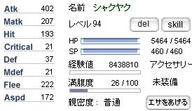 2006-11-05_02-58-08.jpg