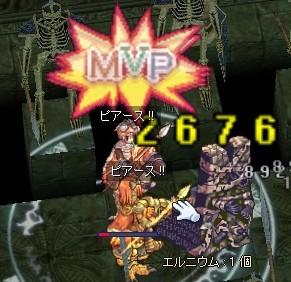 2006-11-27_04-30-12.jpg