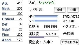 2006-12-11_20-18-32.jpg