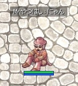 2007-01-24_02-09-56.jpg