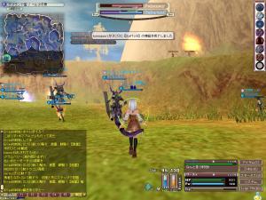 2007-06-02_00-41-04.jpg