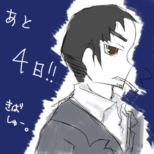 kyougoku02.jpg