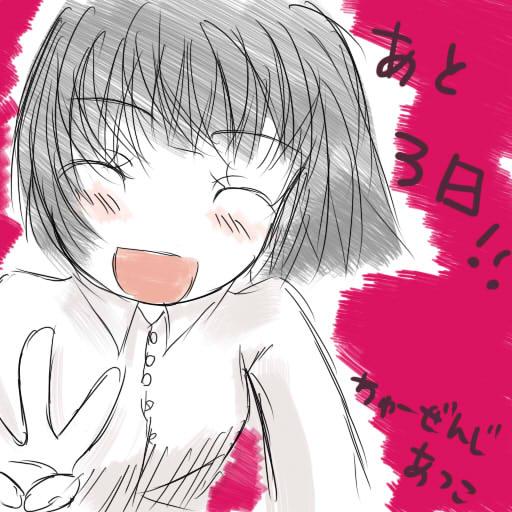 kyougoku03.jpg