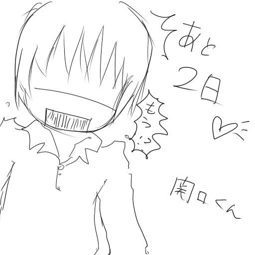 kyougoku04.jpg