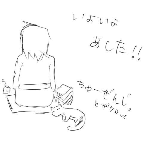 kyougoku05.jpg