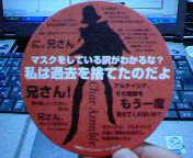 20050122015950.jpg