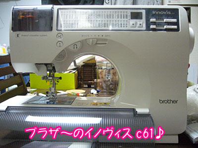 P1030637.jpg