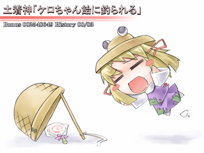 洩矢 諏訪子035