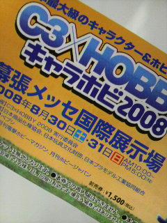 20080831182052