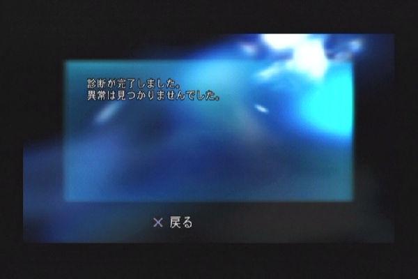 050301_UP002.jpg
