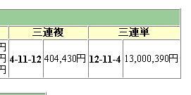 050513_UP001.jpg