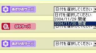 20041130210821.jpg