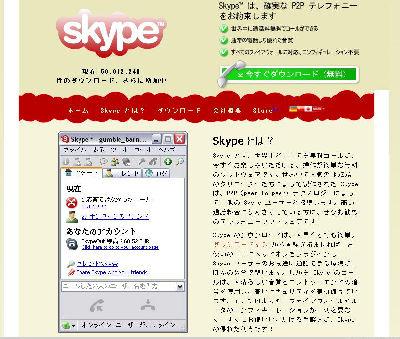 20050112024537.jpg