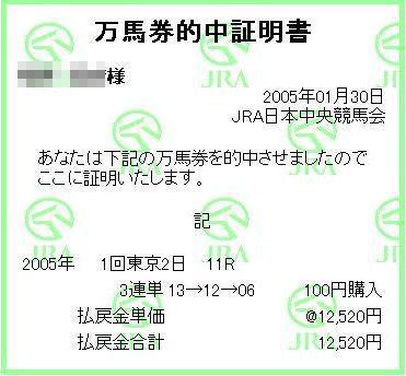 20050202205036.jpg