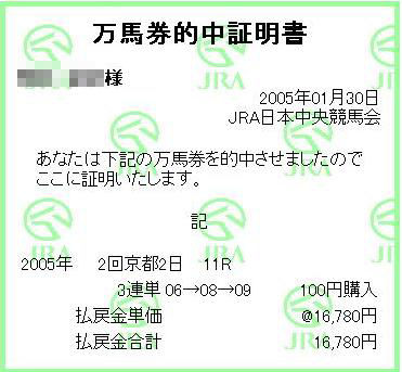 20050202205053.jpg