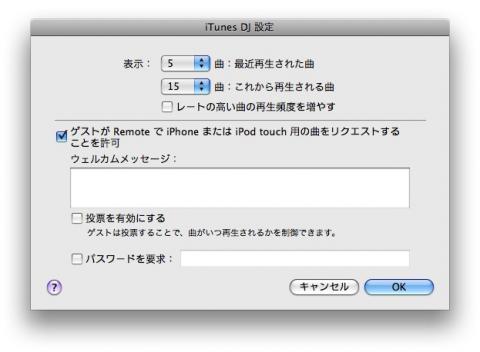 iTunes DJ5