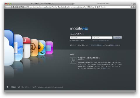 MobileMelogin1