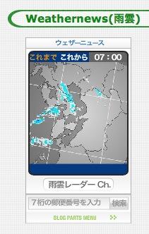weathernews2