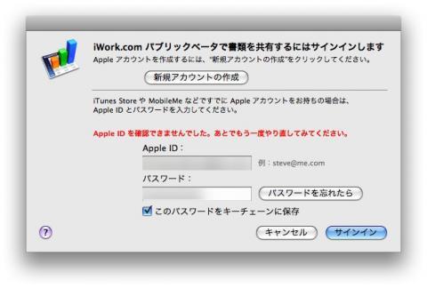 iWork.com1