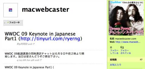 macwebcasterss2.1