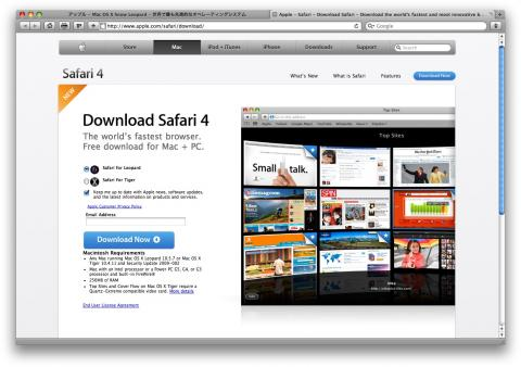 Safari41