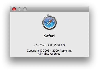 Safari46