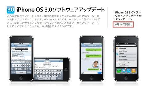 iPhoneosriyoukaisi