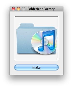 FolderIconFactory3