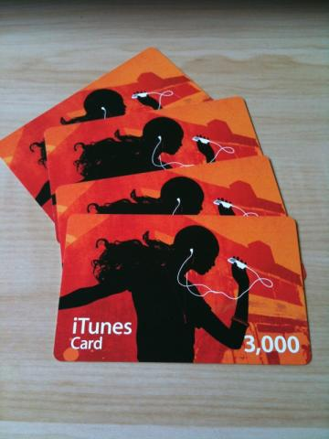 iTunesCardget