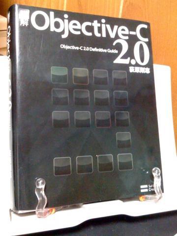 Objective-C 2.0honn