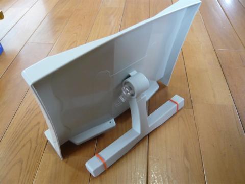 elecombookstand3