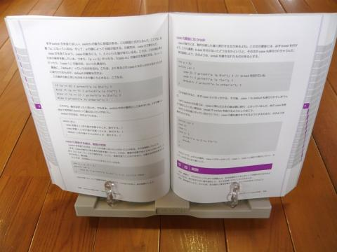 elecombookstand4