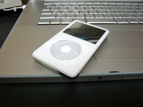 iPod5Gnisi-towoharou
