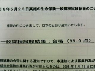 200607031835001.jpg