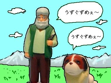 jiitoyozefu.jpg