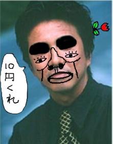 kazamakun.jpg