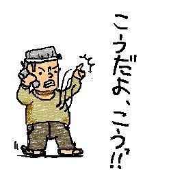 oyaji.jpg