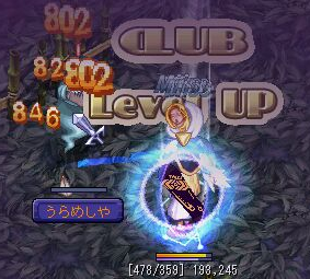 Lv10.png