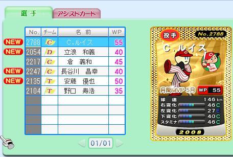 500円分