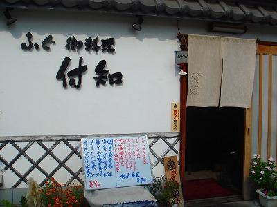 栄ランチ_DSC02317